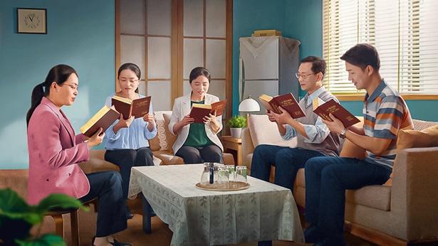 10. Γιατί μόνο μέσα από τη βίωση και την υπακοή στο έργο του Θεού ενσαρκωμένου μπορεί κάποιος να γνωρίσει τον Θεό;