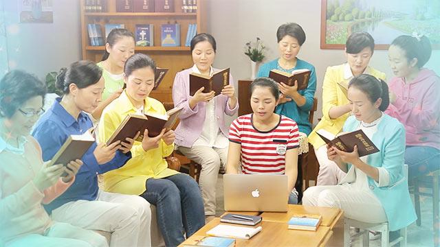 3. Γιατί η αλήθεια που εξέφρασε ο Θεός κατά τις έσχατες ημέρες είναι ικανή να εξαγνίσει τον άνθρωπο, να τον τελειώσει και να καταστεί η ζωή του;